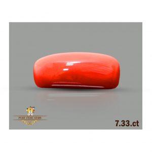 7.33ct-H896