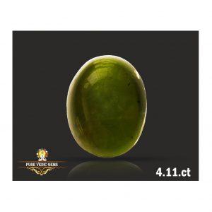 4.11ct-I287