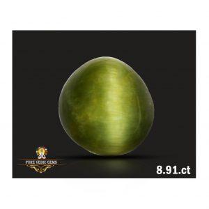 8.91ct-J046